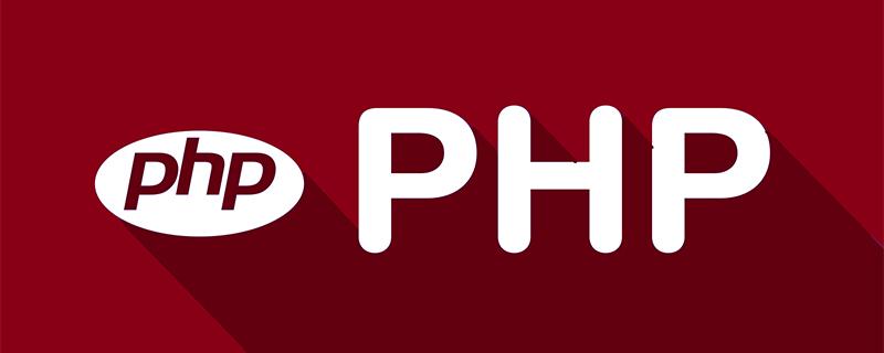 利用php实现验证邮箱格式是否正确