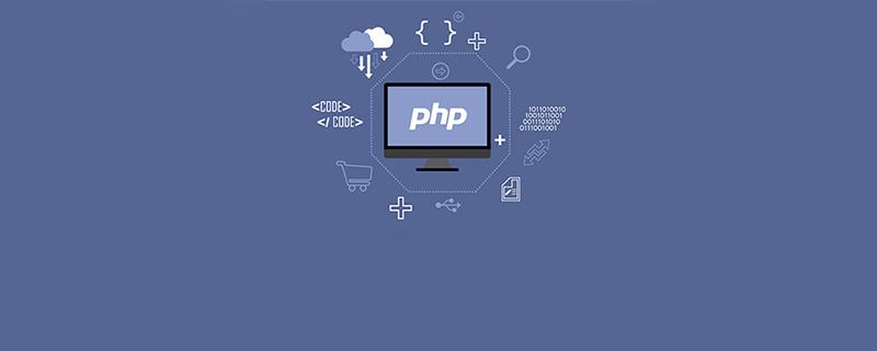 如何理解php重载