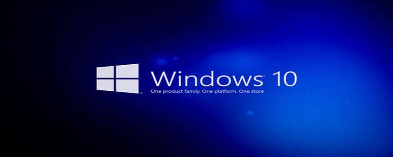 win10电脑应用商店无法下载东西