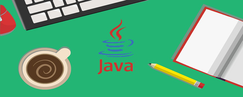 2020全新Java面试题——容器(一)