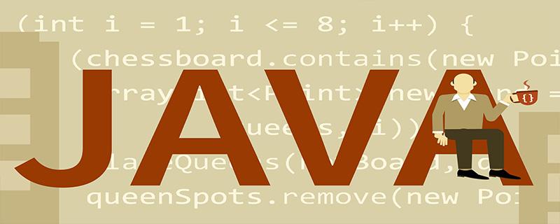 2020全新Java面试题——对象拷贝