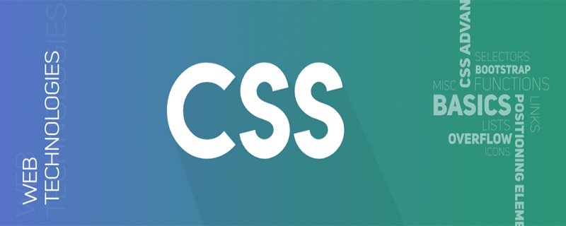 css3常见新特性介绍