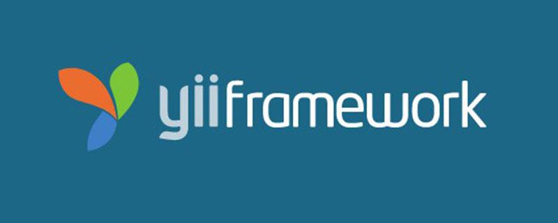 利用yii框架实现文件上传与下载功能