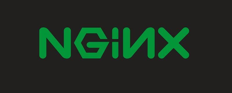 nginx的主要功能介绍