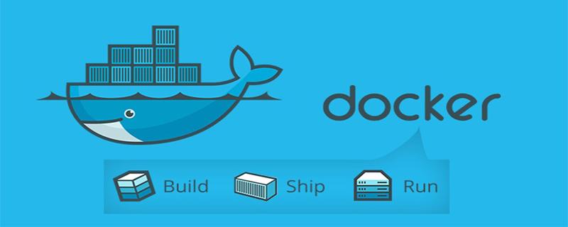 docker的核心组件是什么