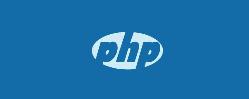 discuz安装显示php版本低解决方法