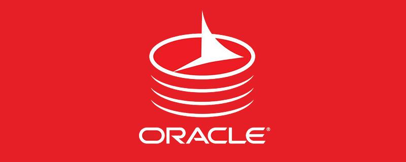 19个常用Oracle内置函数