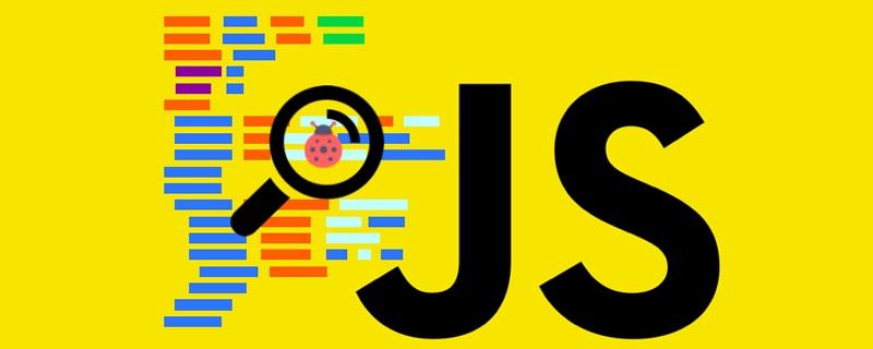 在 JS 中使用类似 PHP 的魔术方法