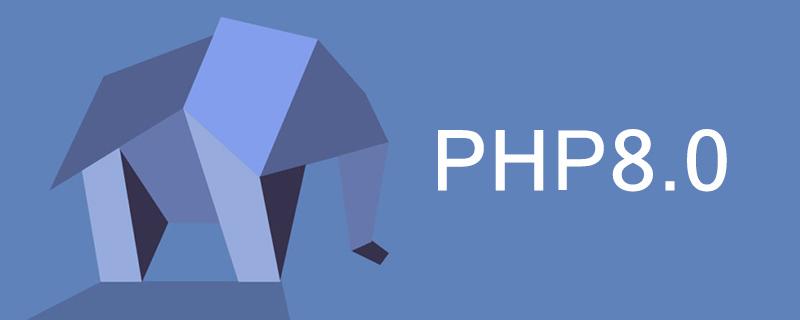PHP 8.0 源码编译安装以及 JIT 尝鲜