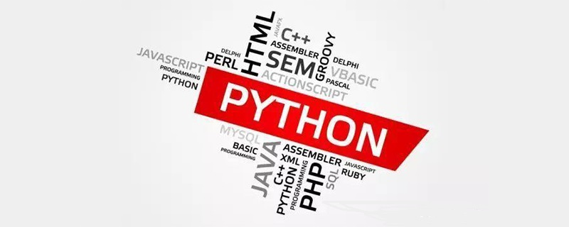 下载 Python 是不是须要联网_后端开发