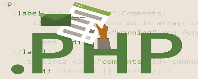php如何实现图片上传的封装