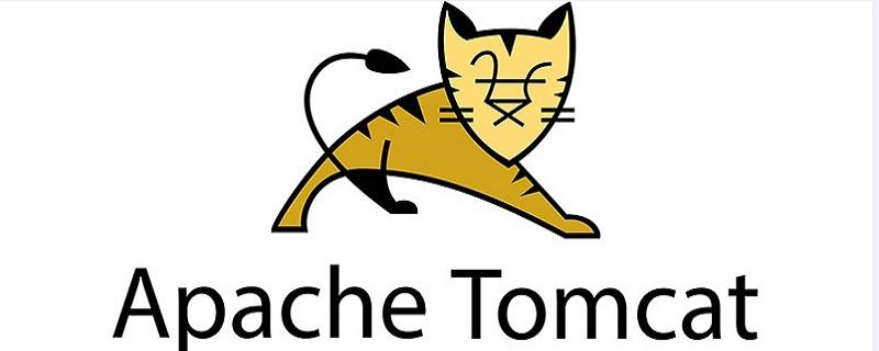 tomcat的作用是什么