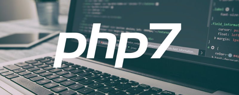 PHP7 性能翻倍关键大揭秘