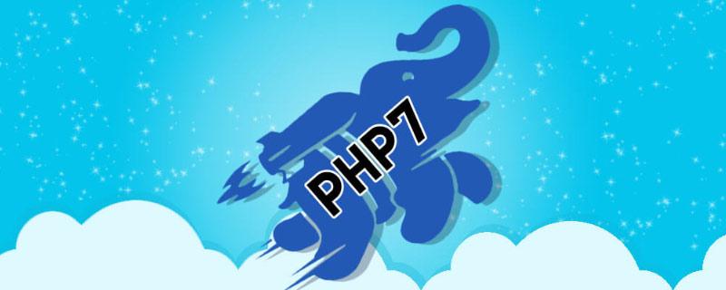 对比说明PHP7的优化提升