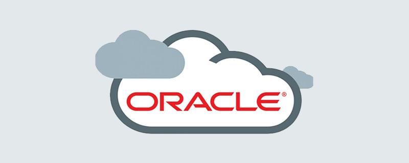 oracle怎样建表?_数据库
