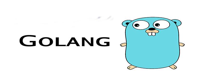golang如何调用函数?