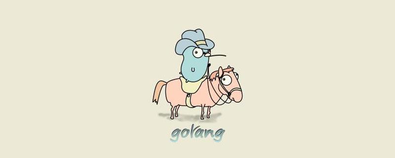 golang如何实现继承?