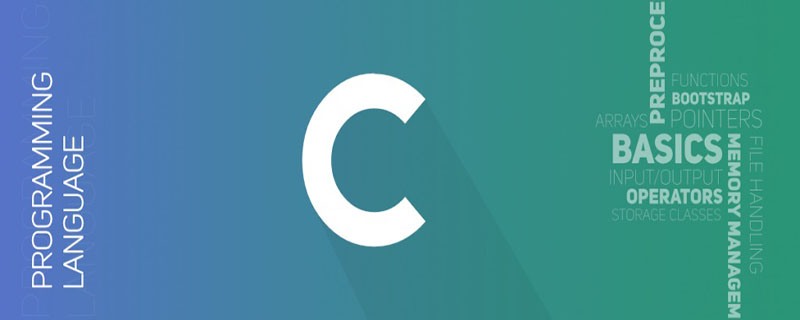 c语言中do while语句怎么使用