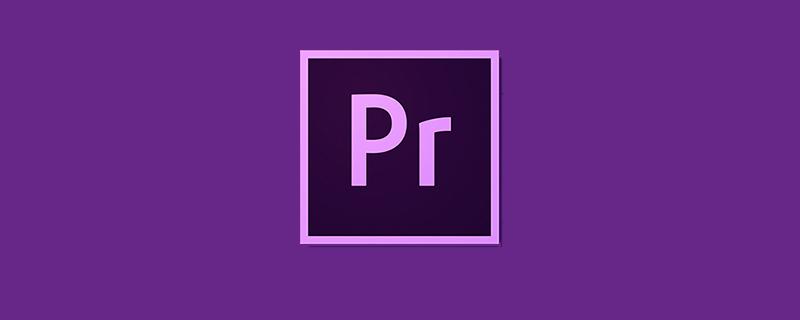 pr调色效果怎么应用到所有视频