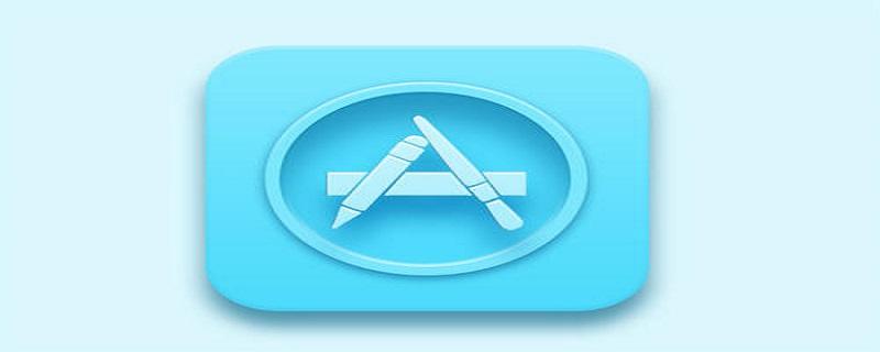 详解uni-app(vue)基于InnerAudioContext封装一个基本的音频组件