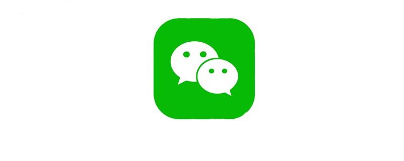 分享Echarts在Taro微信小程序开发中的踩坑记录