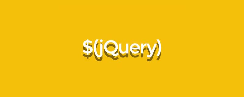 Jquery怎么设置属性和样式