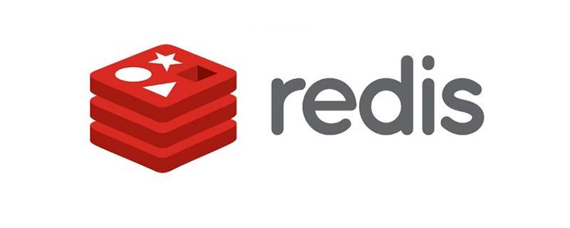 总结Redis常用数据类型操作指令