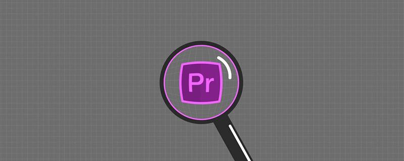 premiere工具介绍及使用方法是什么