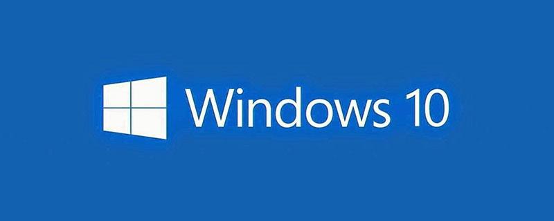 windows10如何快速启动