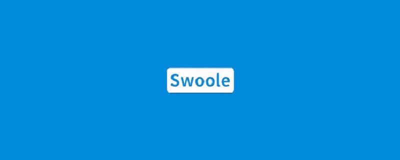 带你学习swoole_process