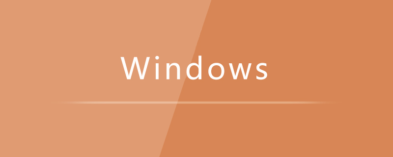 windows10系统语言修改不了