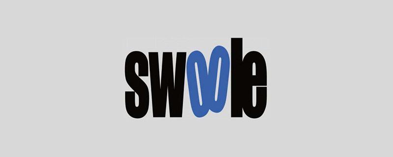 介绍Swoole 中 Process
