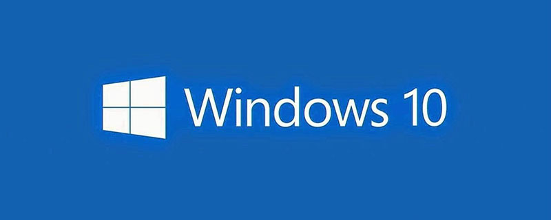 windows10怎么退出安全模式