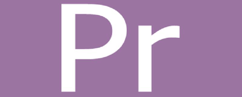 pr粘贴属性快捷键是什么?