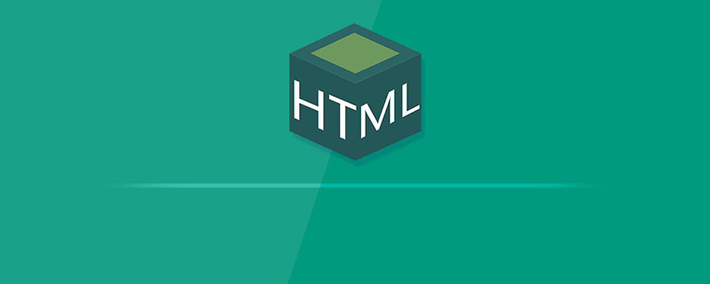 link标签是什么意思?