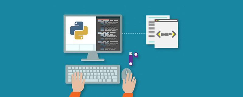 推荐几个适合小白学习Python的免费网站
