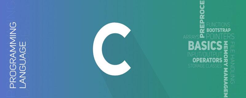 \n\n在c语言中是什么意思?
