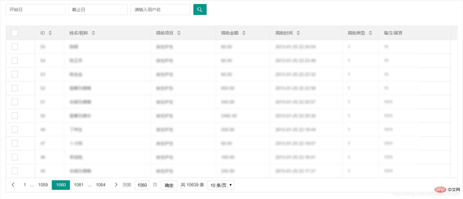 6f97b43789befdc29b4c142a93c66a4d 0 - PHP学习_PHP+MySQL+LayUI分页查询显示