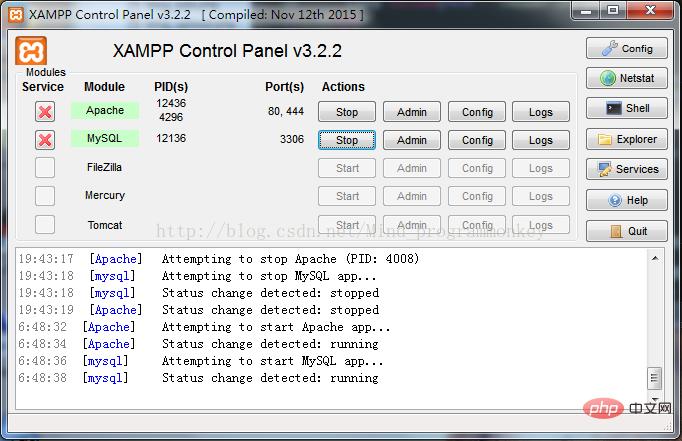 PHP学习_如何通过html+css+mysql+php来快速的制作动态网页
