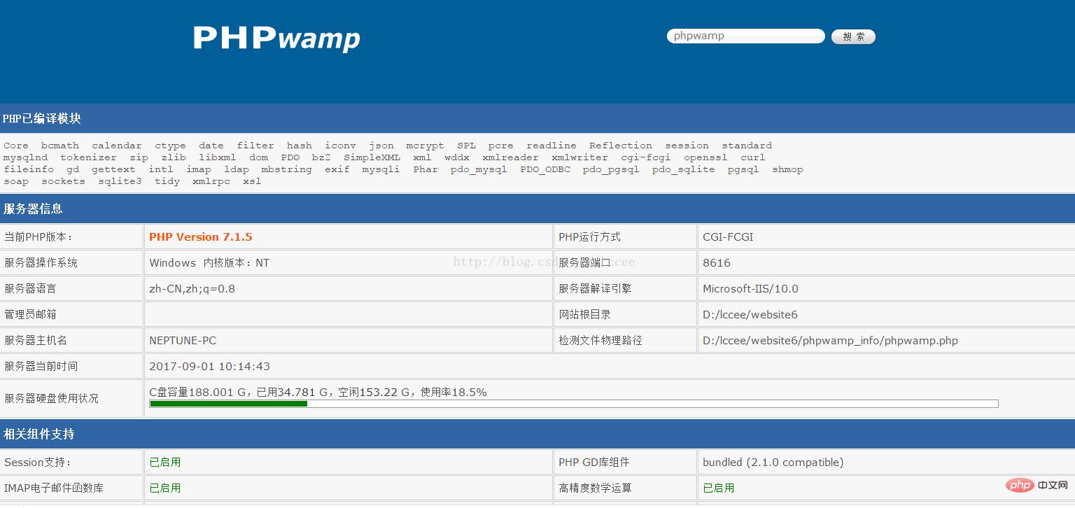 PHP学习_你知道PHPWAMP吗?你了解PHPWAMP吗?