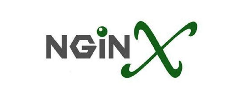 浅析nginx的安装与使用(收藏)