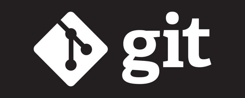 一文讲解Git中安装和使用(附代码)
