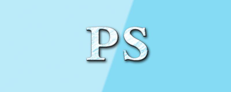 新手篇:如何用ps多边形工具制作海报背景(分享)