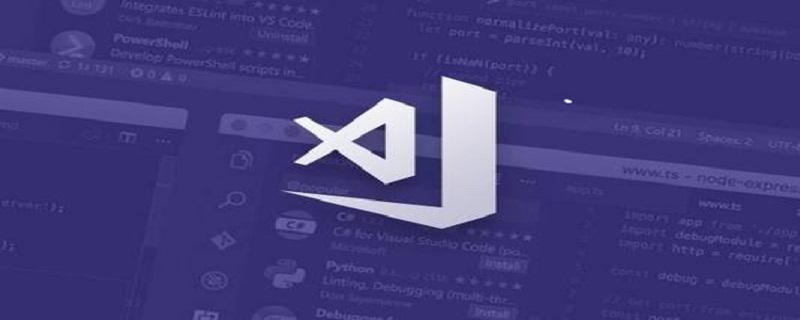 一招教你使用vscode中插件搞定整个项目的代码替换(收藏)