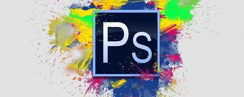 一分钟带你使用ps制作创意波纹数字海报设计(分享)