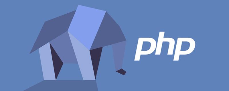 带你看懂PHP中的class定义类与成员属性方法