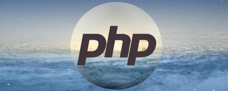 怎样去搞定PHP类的继承?(总结分享)