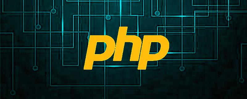 五分钟带你了解PHP中的魔术方法(实例详解)