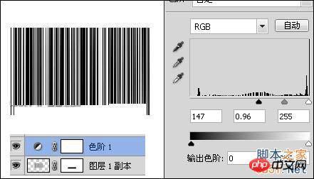 教你用photoshop滤镜工具制作条形码