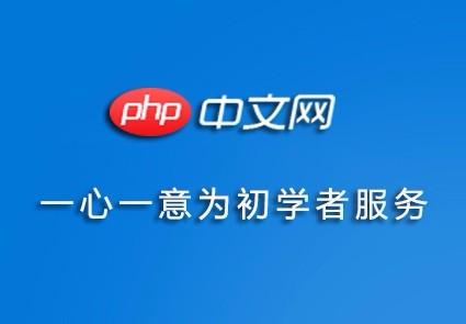 php未来发展前景怎么样?学php有没有前途?